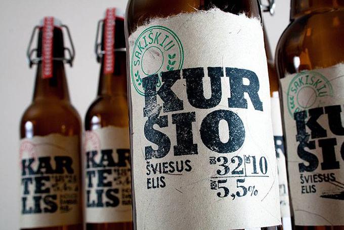 Sakiškių alus